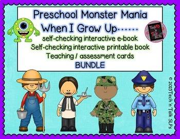 Preschool Monster Mania - When I Grow Up - BUNDLE