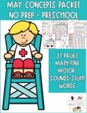 Preschool NO PREP May Review Packet