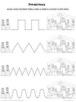 Preschool Nativity Worksheets in Spanish Hojas de Trabajo Navideñas Preescolar