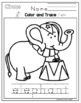 Circus Fun Printable with Craft