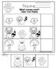 Preschool Packet Kissing Hand