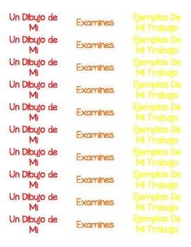 Preschool Portfolio Labels (Spanish)