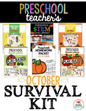 Preschool & Pre-K Teacher's October Survival Kit Bundle