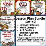Preschool, PreK, K & Homeschool Lesson Plan Bundle: Set #2