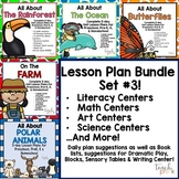 Preschool, PreK, K & Homeschool Lesson Plans Bundle: Set #3