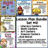 Preschool, PreK, K & Homeschool Lesson Plans Bundle: Set #4