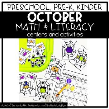 Preschool, PreK, Kindergarten Halloween October Centers and Activities