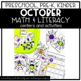Preschool, PreK, Kindergarten Halloween October Centers an