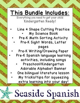 Preschool Readiness Mega *Growing* Bundle