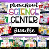 Preschool Science Center Bundle