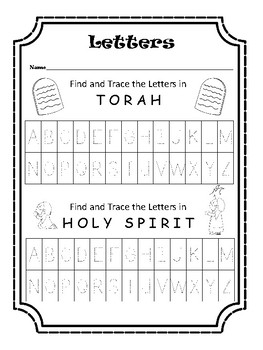 Preschool Shavuot Pack BW