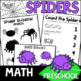 Spider Preschool Pack
