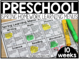 Preschool Spring Learning Menus | DISTANCE LEARNING |