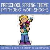Preschool Spring Theme Bundle PERFECT FOR DISTANCE LEARNING