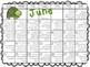 Preschool Summer Calendar (2017)