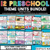 Preschool Theme Units Bundle (12 theme units & 4 free bonuses)