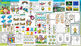 MEGA BUNDLE Math and Literacy Theme Centers for the Year - 23 BIG Activity Packs