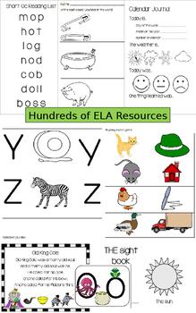 Preschool Unit 12: Fun in the Sun