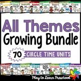 Preschool Units Bundle