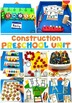 Preschool Units Bundle - Set 2