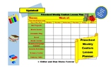Preschool Weekly Centers Lesson Planner (Legal-Size Paper)