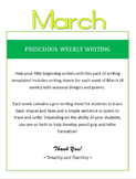 Preschool Weekly Writing - March