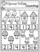Preschool Worksheets - April
