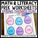 Spring Preschool Worksheet Packet April