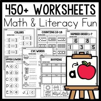 Preschool Worksheets Year-Long BUNDLE