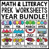 Preschool Math and Literacy Worksheets YEAR LONG BUNDLE