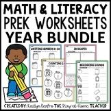 Preschool Math and Literacy Worksheets YEAR LONG BUNDLE