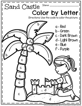 preschool worksheets summer by planning playtime tpt. Black Bedroom Furniture Sets. Home Design Ideas