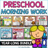 Preschool Morning Work Bundle