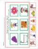 Preschool Yearlong Curriculum - Full Year
