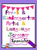 Preschool and Kindergarten Language and Articulation Screener (Spanish)