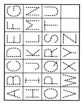 Preschool practice activities