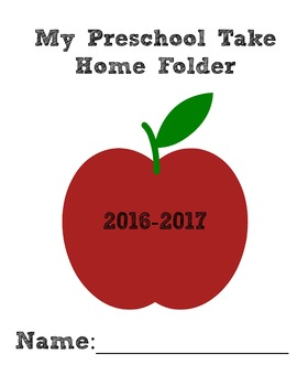 Preschool take home folder