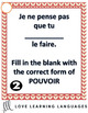 Present French Subjunctive Task Cards - le Subjonctif - Cartes à Tâches