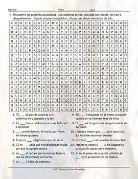 Present , Past, and Future Simple 1 Spanish Word Search Worksheet