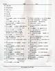 Present Perfect Continuous Translating Spanish Worksheet