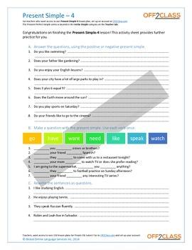 Present Simple - Activity Sheet - 4