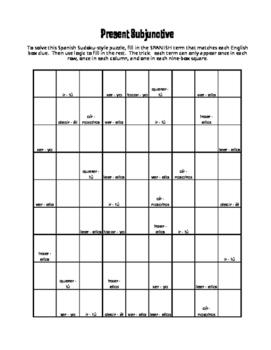Spanish Present Subjunctive Puzzle Pack