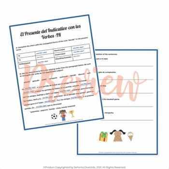 Present Tene -IR Verbs Worksheet