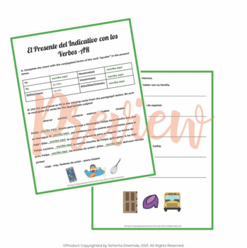 Present Tense -AR Verbs Worksheet