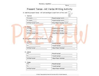 Present Tense -AR Verbs Writing Activity