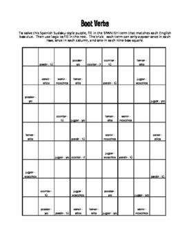 Spanish Boot Verb Puzzle Pack
