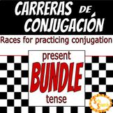 Present Tense Carreras de Conjugación BUNDLE