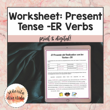 Present Tense -ER Verbs Worksheet