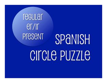 Spanish Present Tense Regular ER and IR Circle Puzzle
