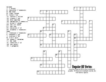 Spanish Present Tense Regular AR Puzzle Pack